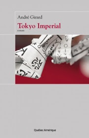 Tokyo Imperial